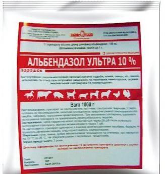 альбендазол 10 інструкція із застосування