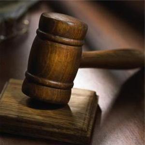 апеляційна скарга до арбітражного суду
