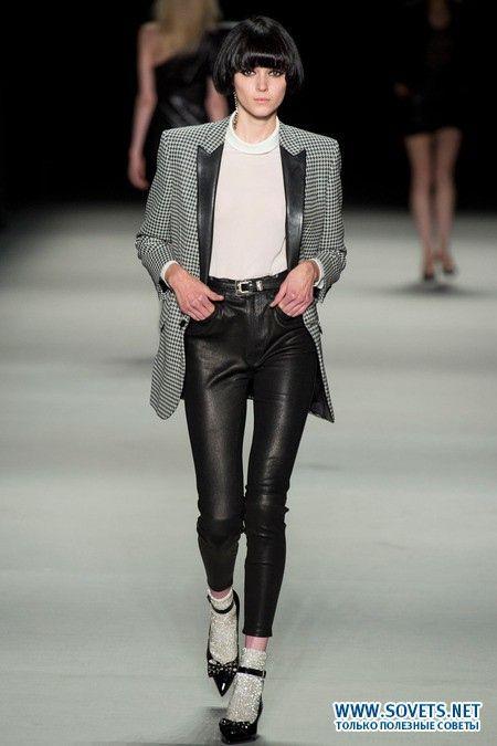 Мода від дизайнерського дому вересня Лорен