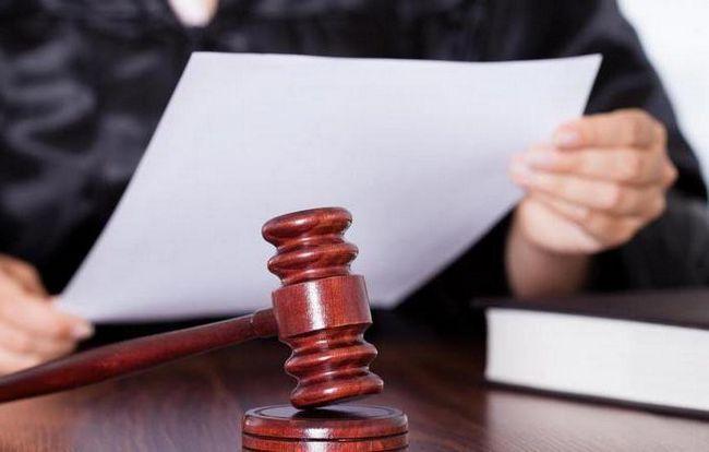 ЦПК РФ приватна скарга на ухвалу суду