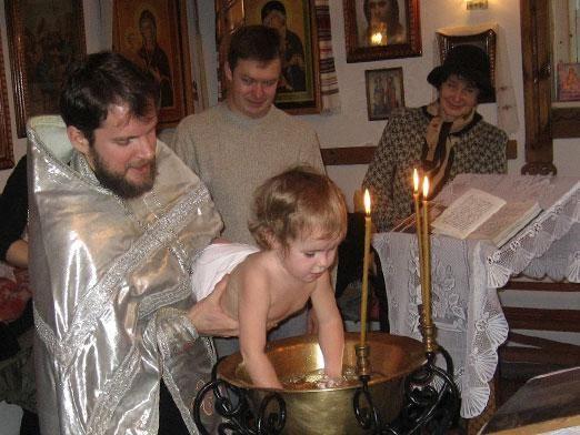 Что делать на крещение?