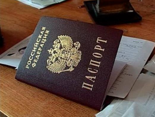 Що потрібно, щоб поміняти паспорт?