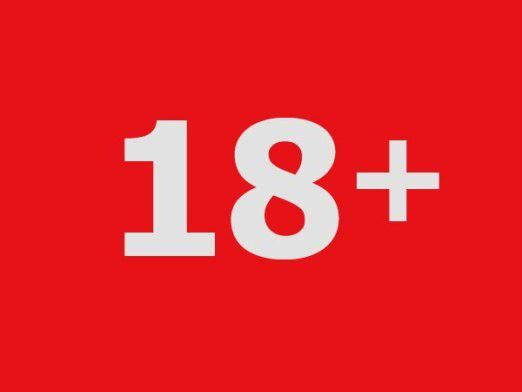 Что означает 18?