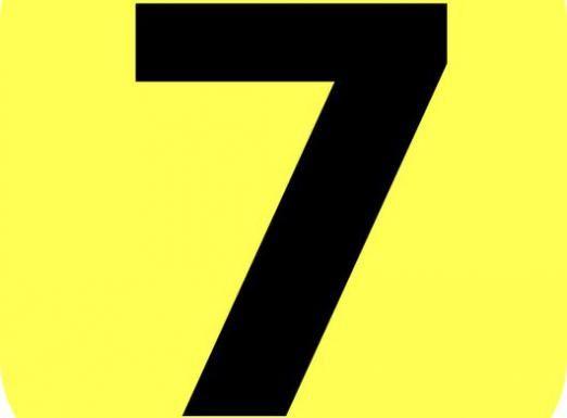 Что означает цифра 7?