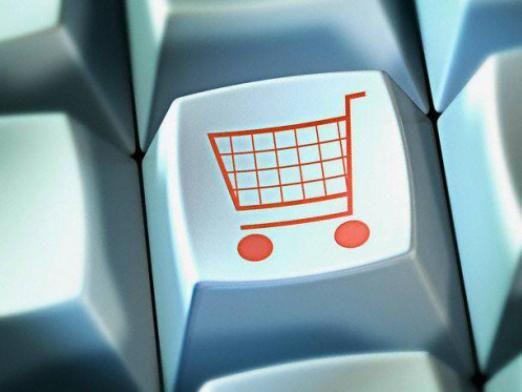 Що таке інтернет-магазин?