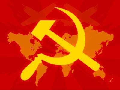 Что такое коммунизм, или евангелие от карла маркса