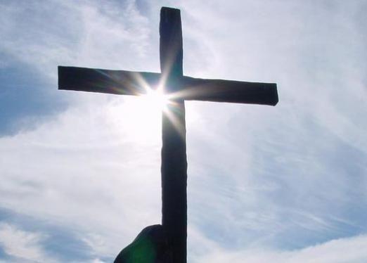 Что такое крест?