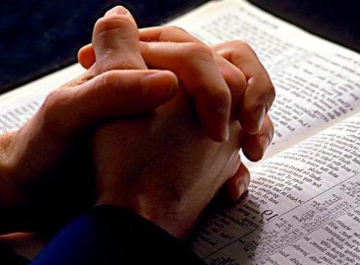 Что такое молитва?