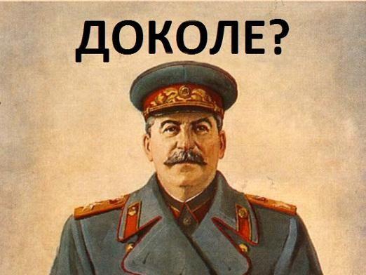 Что такое риторический вопрос?