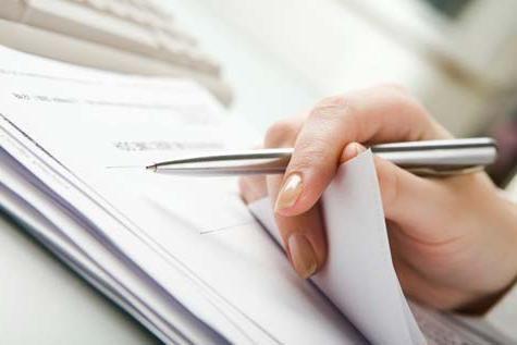 ключові навички в резюме для бухгалтера
