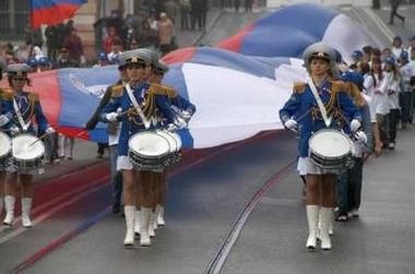 день Незалежності Росії