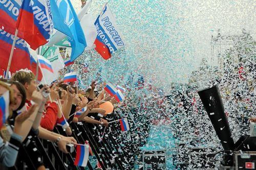 12 червня День незалежності Росії