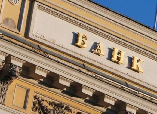 К чему снится банк?
