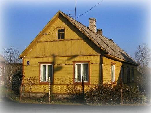 К чему снится дом?