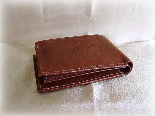 До чого сниться гаманець?