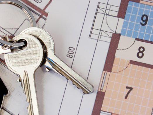 Как арендовать помещение?