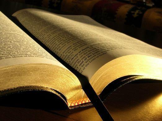 Как читать псалтырь?