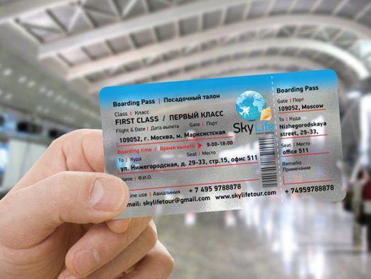 Як купити квиток на літак?