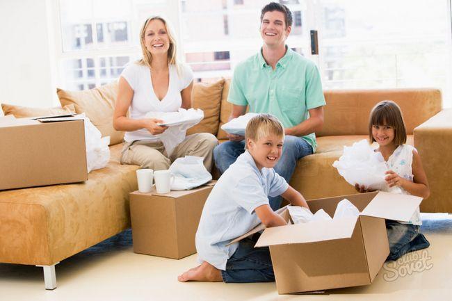 Домашній-переїзд
