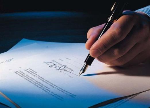 Как написать исковое заявление?