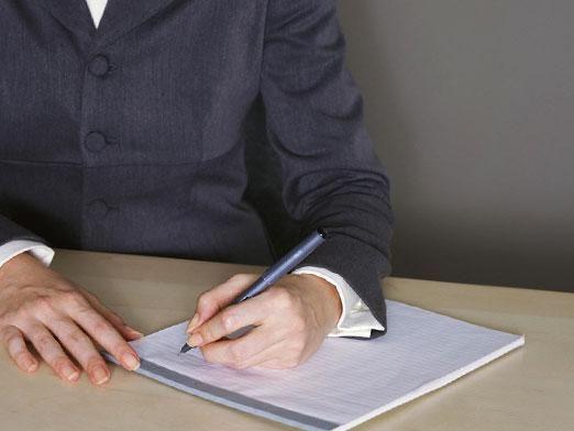 Як написати резюме на роботу?