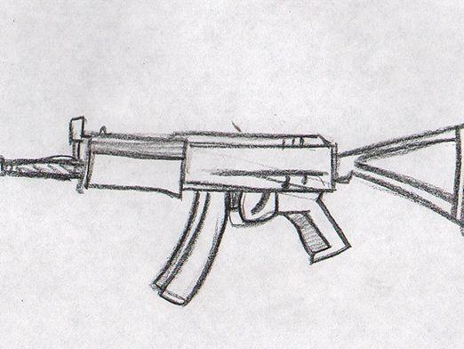 Как нарисовать оружие?