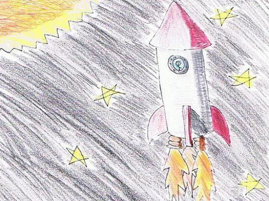 Как нарисовать ракету?