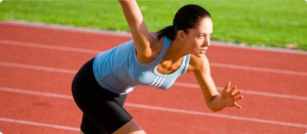 Як правильно бігати швидко?