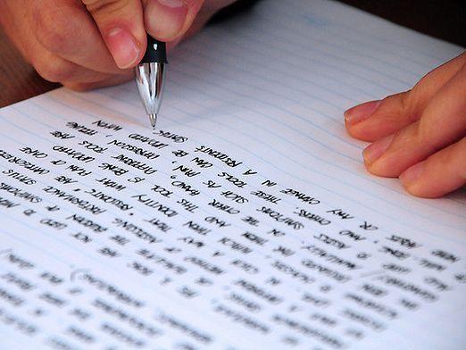 Как научиться быстро писать?