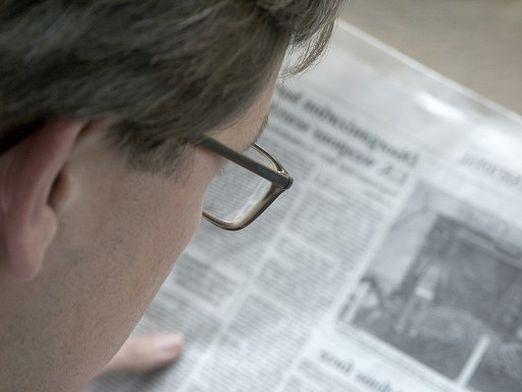 Как назвать газету?