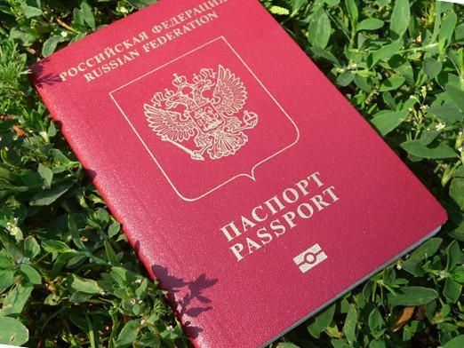 Як оформити закордонний паспорт через держпослуги?
