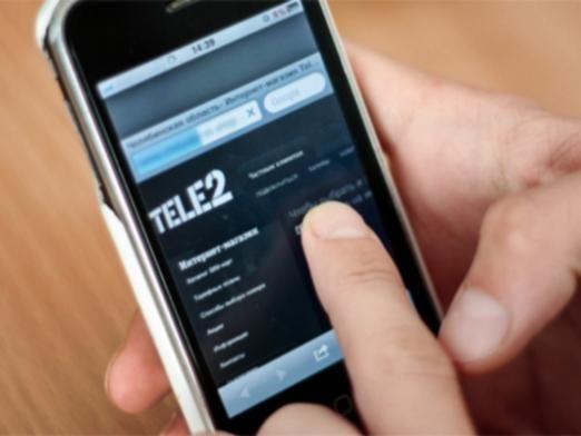 Как отключить услуги на теле2?