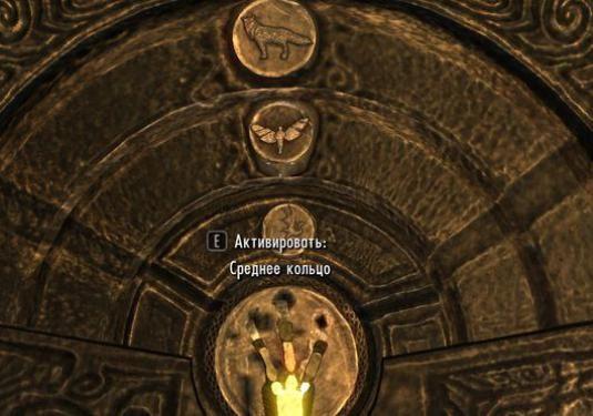 Як відкрити двері в Скайріме?