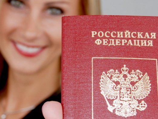 Как переехать в россию?
