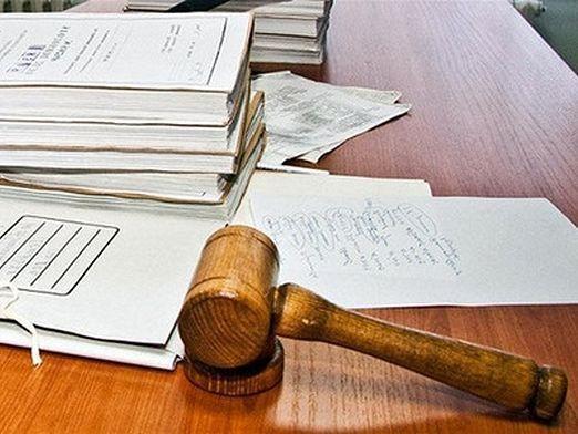 Як подавати позов до суду?