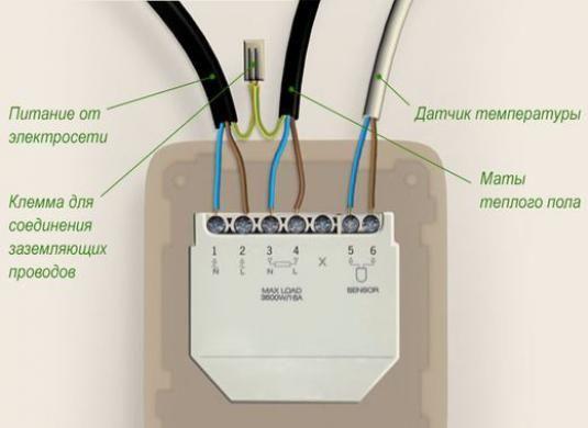 Как подключить терморегулятор теплого пола?