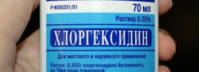 Хлоргексидин - ефективний антисептик
