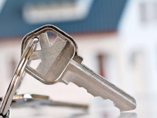 Как получить бесплатную квартиру?