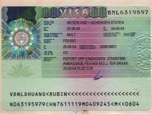 Як отримати шенгенську візу?
