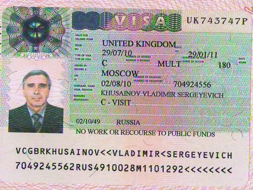 Как получить визу в англию?