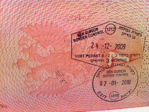 Как получить визу в израиль?