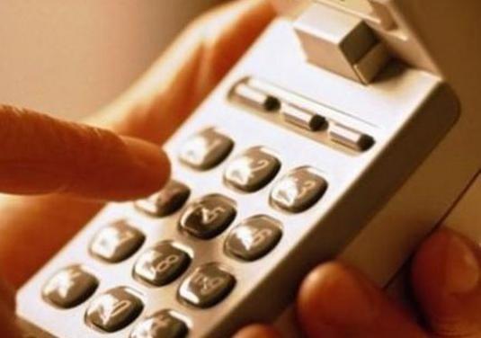 Как позвонить на домашний телефон?