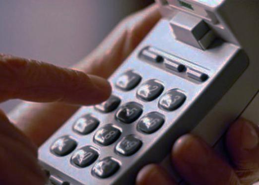 Как позвонить на украину с домашнего телефона?
