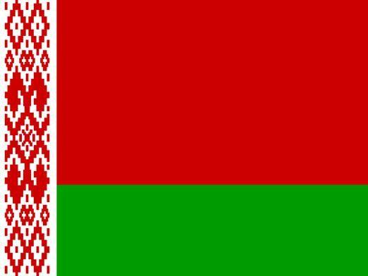 Как позвонить в белоруссию?