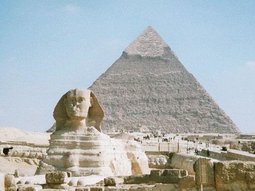Как позвонить в египет?