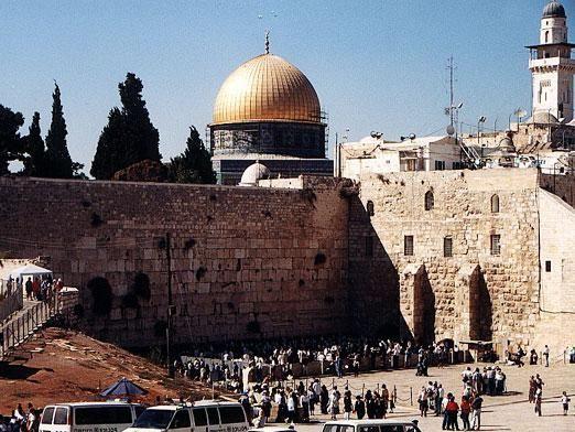 Как позвонить в израиль?