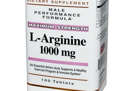 Как принимать аргинин?
