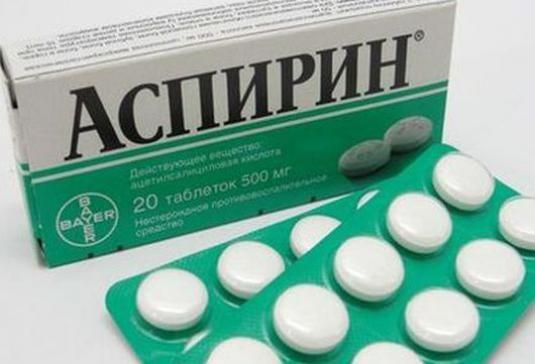 Как принимать аспирин?