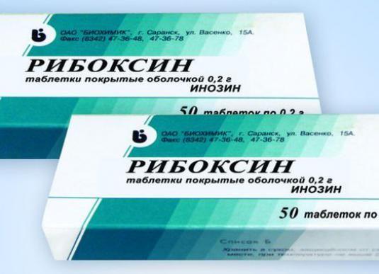 Как принимать рибоксин?