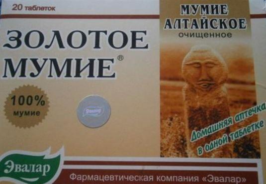 Как принять мумие?
